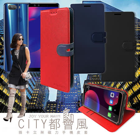 CITY都會風 糖果SUGAR S11插卡立架磁力手機皮套 有吊飾孔