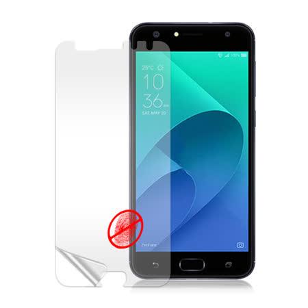 VXTRA ASUS Zenfone 4 Selfie Pro ZD552KL 防眩光霧面耐磨保護貼