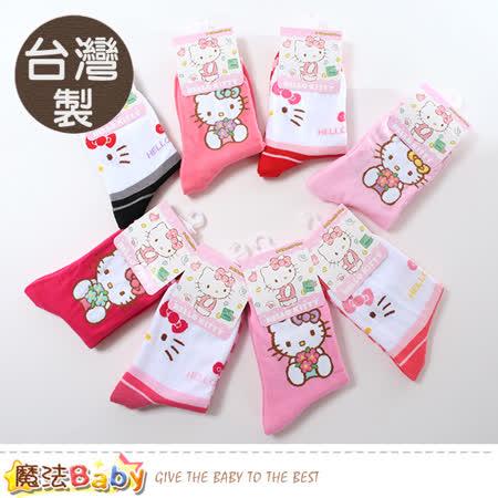 魔法Baby  9~12歲女童襪(兩雙一組,隨機出貨) 台灣製Hello kitty正版女童短襪 k50973