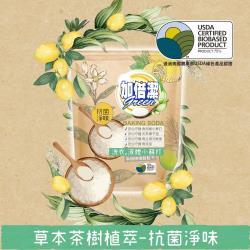 加倍潔 洗衣液體小蘇打 抗菌淨味配方 1600gmx8包/箱