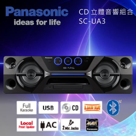 Panasonic國際牌 藍牙CD手提音響(SC-UA3)