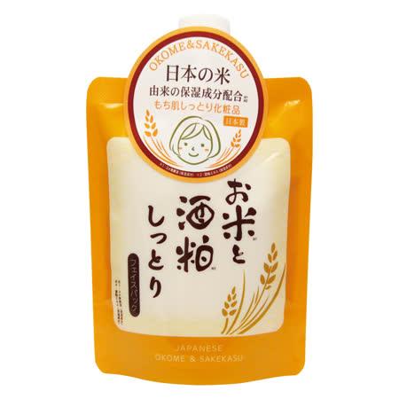 日本米酒粕超保濕面膜 170g