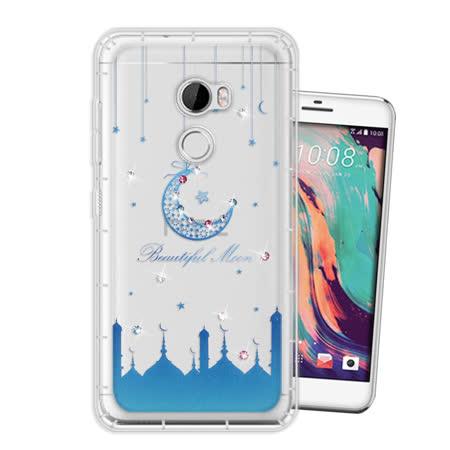 HTC One X10 奧地利水晶彩繪空壓手機殼(月彎星辰)