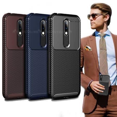 爵士焦點 Nokia 4.2 碳纖維防指紋軟式手機殼