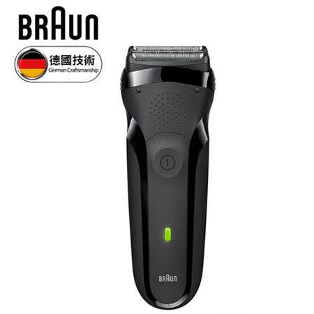 德國百靈 BRAUN 三鋒系列電鬍刀 黑 300s-B