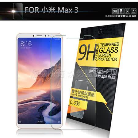 NISDA for 小米Max 3 鋼化9H玻璃螢幕保護貼-非滿版