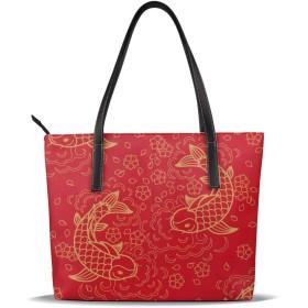 バッグ トートバッグ 鯉 赤い背景 手提げバッグ ショルダーバッグ PUレザー ハンドバッグ レディース 大容量 防水 A4対応 軽量 ビジネス 通勤 通学 誕生日プレゼント