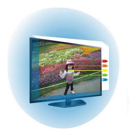 27吋[護視長]抗藍光液晶電視護目鏡飛利浦 B款