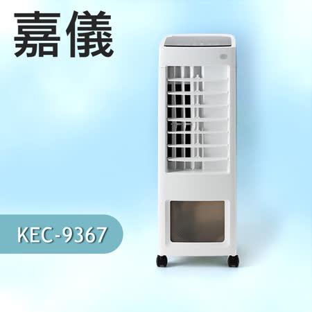 德國嘉儀HELLER - 6L遙控水冷扇 KEC-9367 / KEC9367
