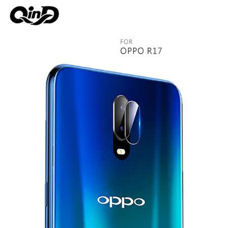 QinD OPPO R17 鏡頭玻璃貼(兩片裝)
