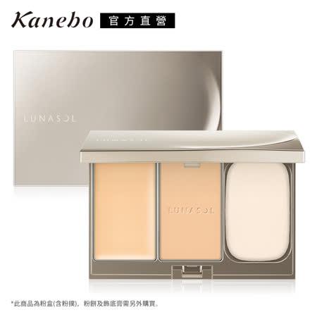 Kanebo 佳麗寶 LUNASOL水潤光粉妝盒