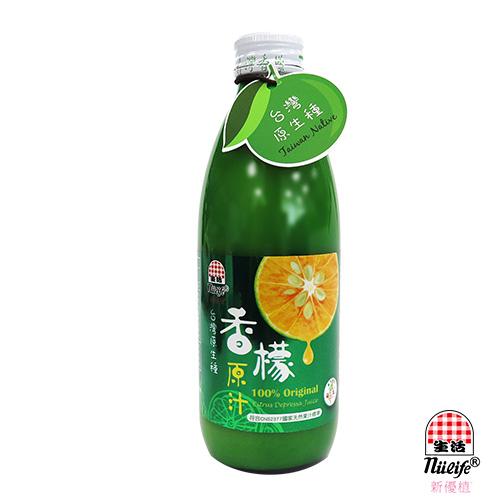 【生活】新優植台灣香檬原汁100%-300mlx1瓶
