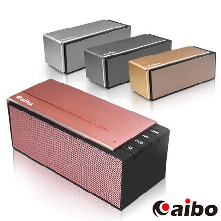 aibo BT-L03 高質感多功能 鋁合金無線藍牙喇叭(AUX/隨身碟/TF卡/FM)