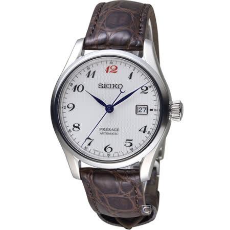 SEIKO 精工 巨擘百年經典6R15機械錶 6R15-03N0J SPB067J1