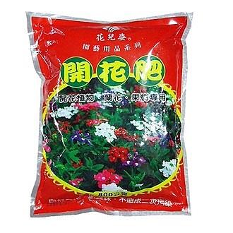 花兒姿 開花用 有機質肥料 800g【康鄰超市】