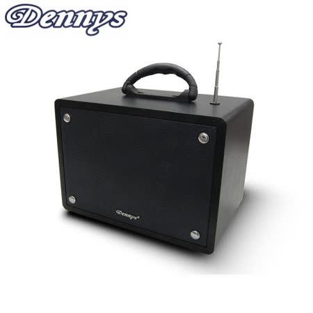 Dennys USB/SD/FM藍牙手提式音響 WS 350BT