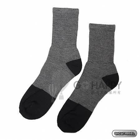 SNOWTRAVEL 高級美麗諾羊毛襪 3雙(深灰/黑色)