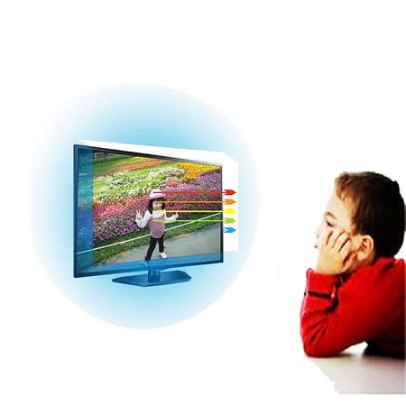43吋 [護視長]抗藍光液晶螢幕 電視護目鏡    Samsung  三星  E款   UA43M5500AW