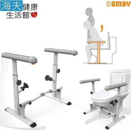 【海夫健康生活館】FAMICA 馬桶 安全扶手 起身扶手(AA41-03)