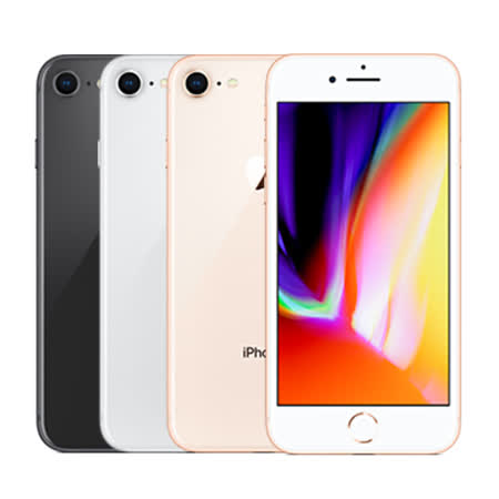 【福利品】Apple iPhone 8 64GB