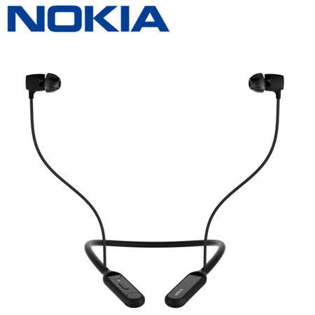 NOKIA PRO WIRELESS EARPHONES無線入耳式藍牙耳機BH-701