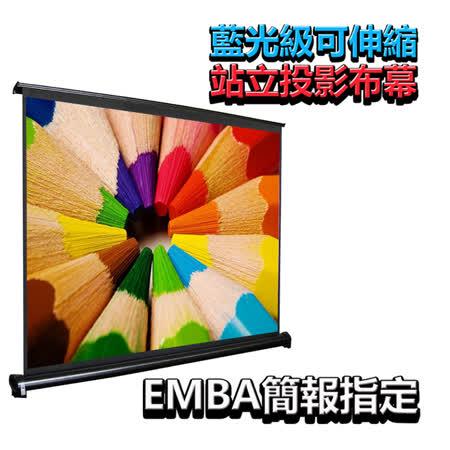 【DR.MANGO 芒果科技】整新品-40吋藍光可伸縮投影布幕/立幕(40吋可立可掛式布幕 伸縮更便利)