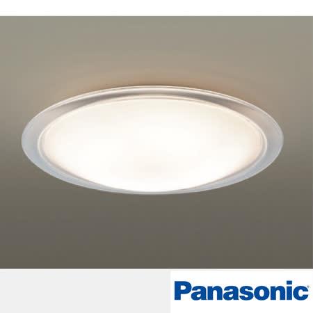Panasonic國際牌 (第四代) LED 調光調色燈具 LGC81110A09 白色燈罩+透明邊框 68W 110V