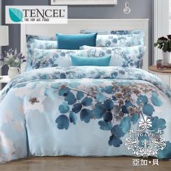 AGAPE亞加貝 獨家私花-時光倒影-藍 天絲標準雙人5尺四件式全鋪棉床包兩用被套組(百貨專櫃精品)-行動