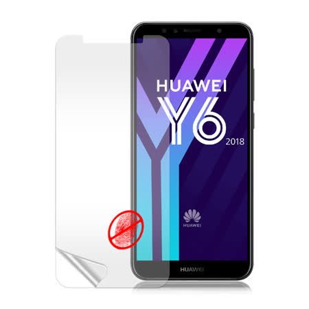 VXTRA 華為 HUAWEI Y6 (2018) 防眩光霧面耐磨保護貼 保護膜