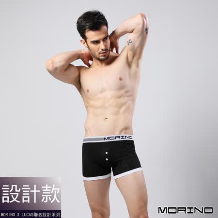 MORINOxLUCAS設計師聯名經典緹花平口褲/四角褲 黑色