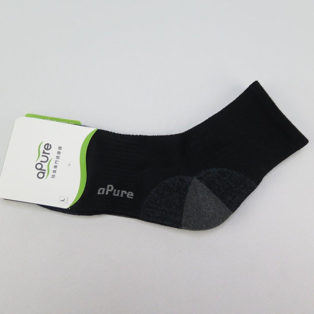 aPure S0101111L弧型短筒運動襪-黑色-L 25-27CM【iSport愛運動】