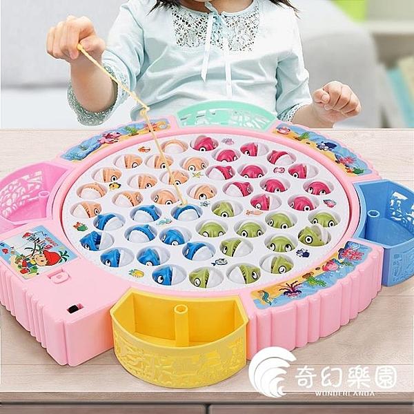 早教玩具-寶寶小貓釣魚小孩早教玩具套裝電動益智女孩男孩-奇幻樂園