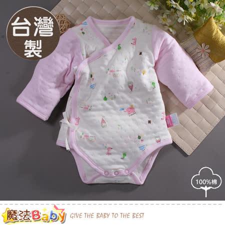 魔法Baby 包屁衣 台灣製三層棉厚保暖純棉護手連身衣 b0100