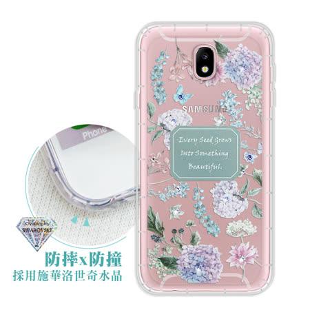 Samsung Galaxy J7 Pro J730 浪漫彩繪 水鑽空壓氣墊手機殼(幸福時刻) 空壓殼