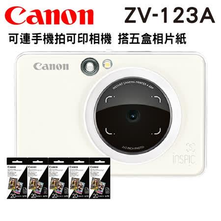 Canon 佳能 iNSPiC ZV 123A 可連手機即拍即印相印機  珍珠白 +搭ZINK™相片紙 5盒