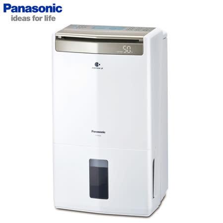 Panasonic 國際牌 22公升 ECO NAVI高效型除濕機 F-Y45GX