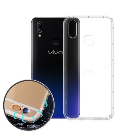 VXTRA Vivo Y91 防摔氣墊保護殼 空壓殼 手機殼