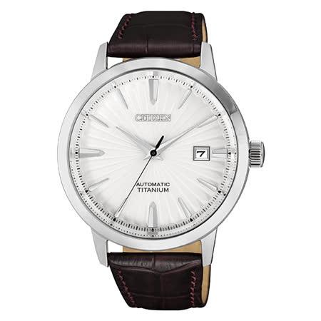 CITIZEN  GENT'S鈦金屬魅力四射機械腕錶-深咖
