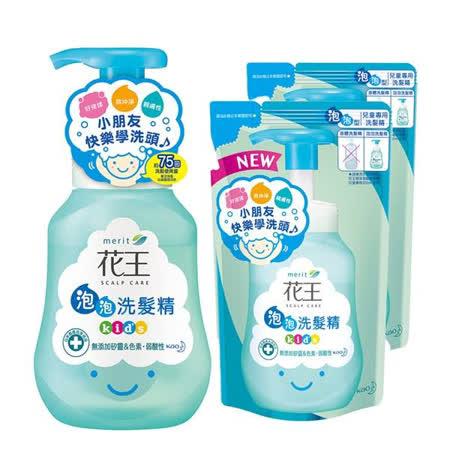 花王 植萃弱酸洗髮精兒童專用3件組 (300ml+220ml×2入)