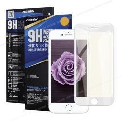 NISDA for iPhone 8Plus 7Plus 降藍光9H滿版超硬度保護貼-白色