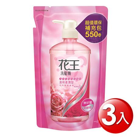 花王洗髮精-溫和柔潤 補充包 (550ml x3入)
