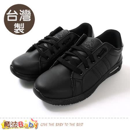魔法Baby 男鞋 台灣製氣墊緩震休閒運動鞋 sd7122