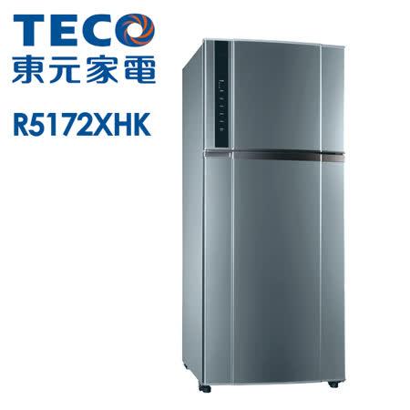 【TECO 東元】508公升 變頻雙門冰箱 (R5172XHK) ★保溫壺旅遊組限量好禮送