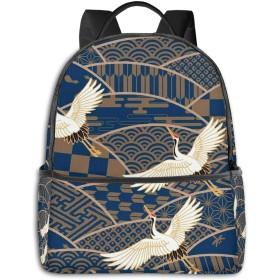 カジュアルバックパックファッションバックパック大容量学校レジャー旅行アウトドアビジネスワークコンフォートユニセックス ベージュの鳥3クレーン