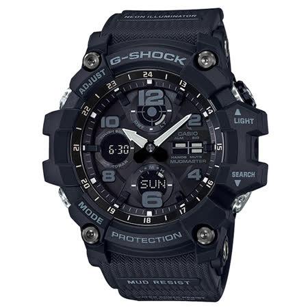 G-SHOCK 極限大陸雙顯男錶 樹脂錶帶  防塵防泥構造 太陽能電力 GSG-100-1A