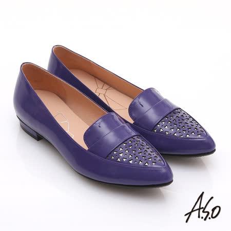 effie 鏡面羊皮混異材質樂福平底鞋 紫 10127000530-77