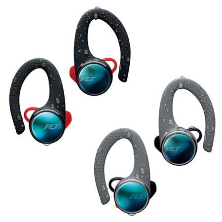 Plantronics BackBeat FIT 3100 無線防水運動藍牙耳機