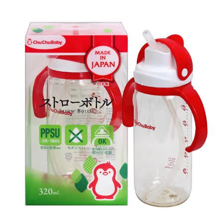 chuchu 啾啾 造型握把吸管奶瓶-320ml