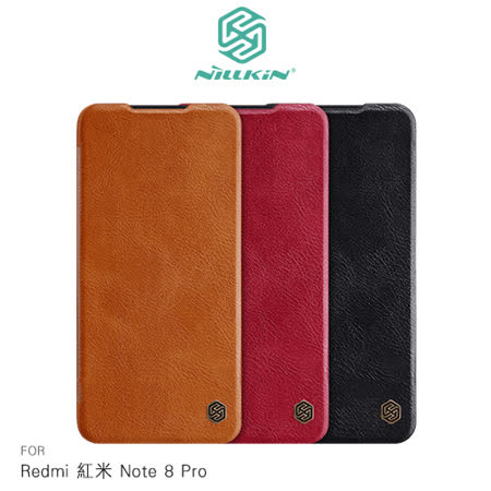 NILLKIN Redmi 紅米 Note 8 Pro 秦系列皮套