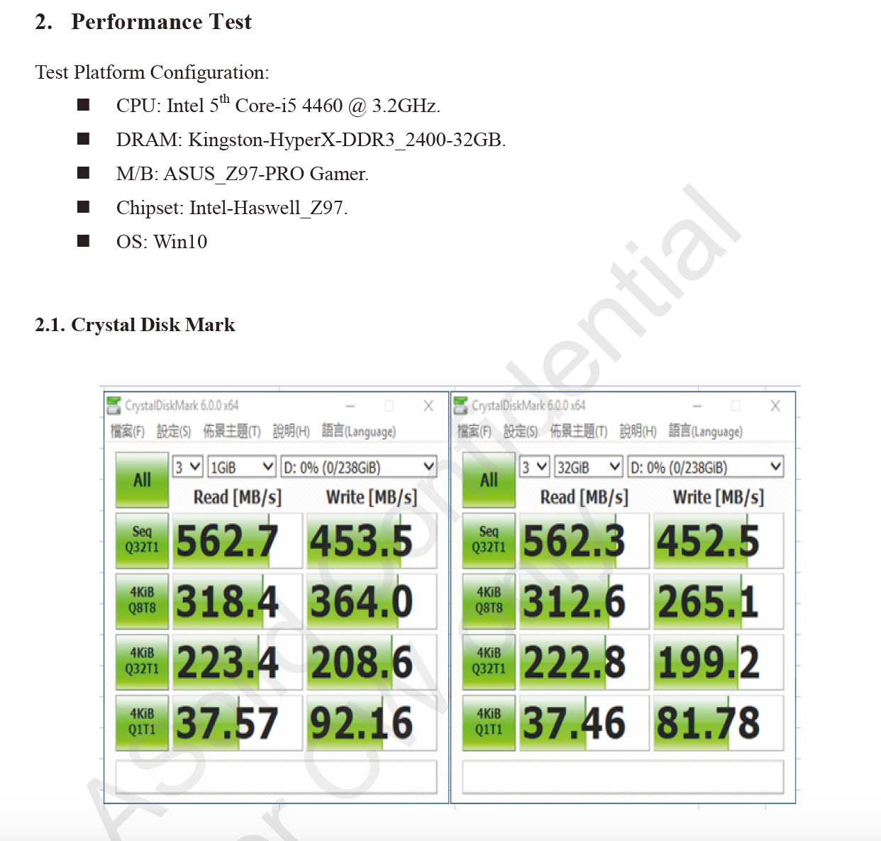 "512GB  2.5"" SSD 【TP-866GX】 2.5吋 SATA 6Gb/s 內接固態硬碟          全館免運 價格最殺規格最新"